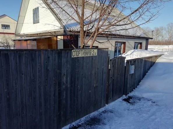 Продам дом, 65 м², Первомайское. Фото 4.