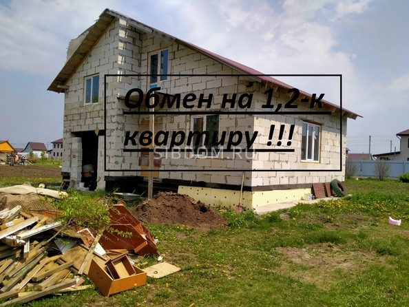 Продам дом, 120 м², Новый. Фото 1.