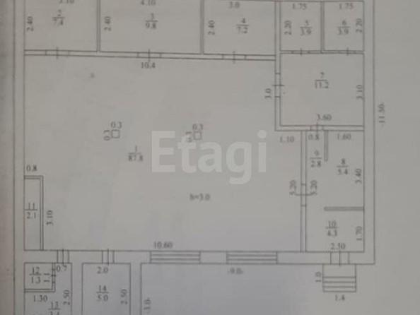 Продам готовый бизнес, 147.6 м², Юных Коммунаров пер. Фото 5.