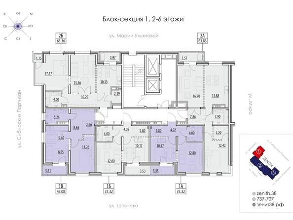 Продам 1-комнатную, 37.32 м², ZENITH (Зенит), б/с 1. Фото 4.