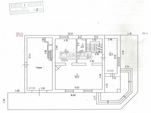 Продам коттедж, 762.4 м², Металлплощадка. Фото 17.