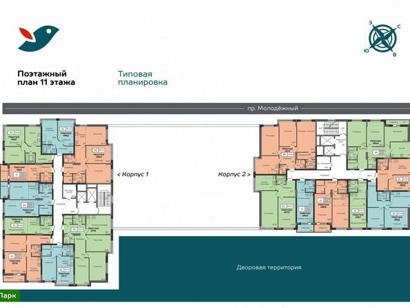 Продам 2-комнатную, 53.8 м², ПАРКОВЫЙ, дом 1. Фото 14.