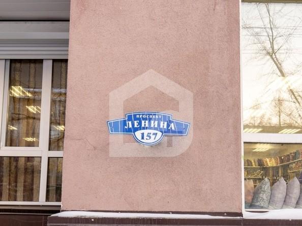 Продам 2-комнатную, 50.7 м2, Ленина пр-кт, 157. Фото 20.