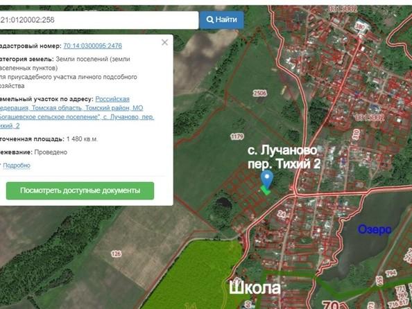 Продам  земельный участок, 1500 соток, Лучаново. Фото 5.